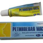 retinoevaya-maz-ot-morshhin-4