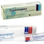 solkoseril-ot-morshhin-5