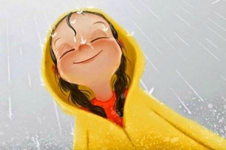 Состояние счастья стремление к счастью