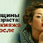 vozrast_makiashe